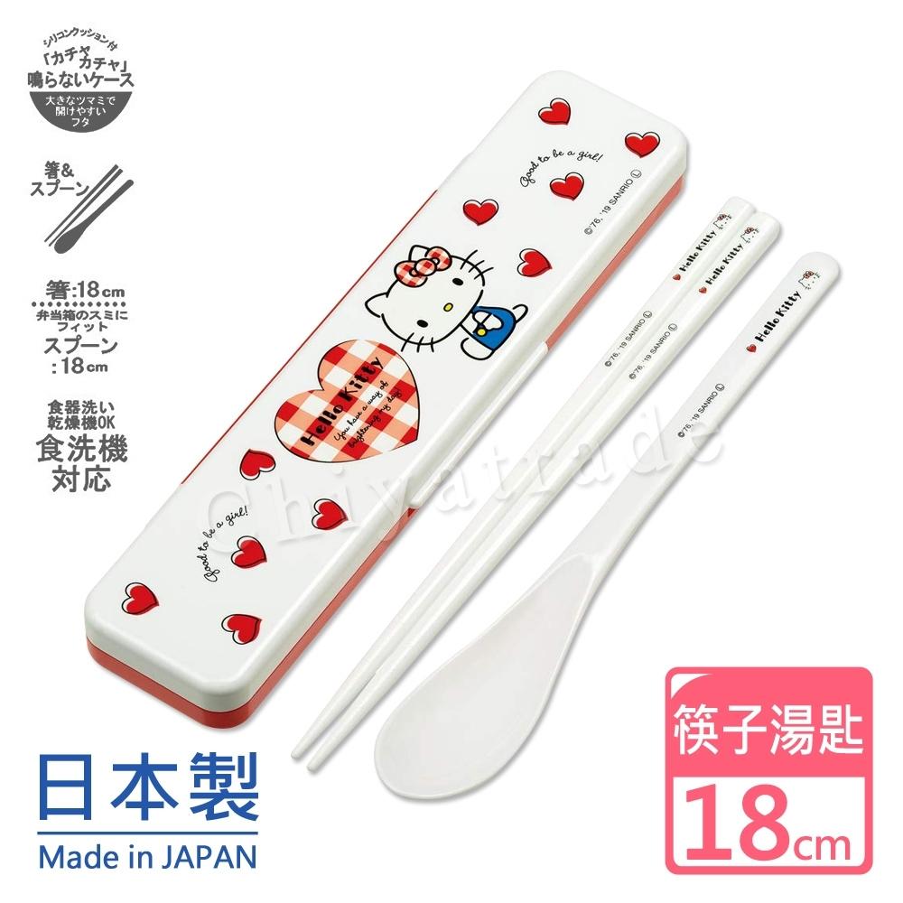 Hello Kitty 日本製凱蒂貓環保筷子+湯匙組18CM-愛心點點