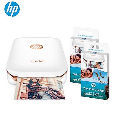HP Sprocket 口袋相印機 (冰晶白)+相紙*2(組合包)