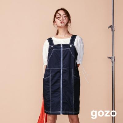 gozo 配色壓線金屬拉鍊吊帶裙(深藍)