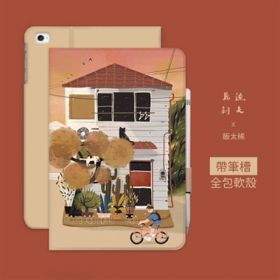 漁夫原創- iPad保護殼 Air3(2019) - 日式小屋