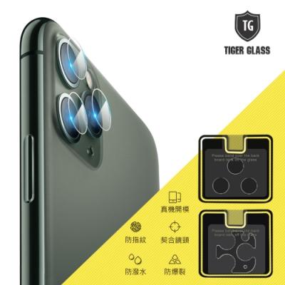 T.G iPhone 11 Pro 鏡頭+鏡頭座鋼化玻璃保護貼組 鏡頭貼 鏡頭保護貼