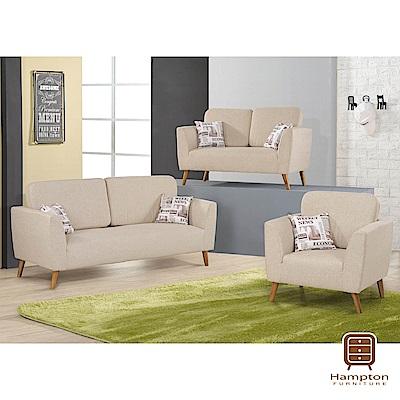 漢妮Hampton尤妮絲系列布面沙發組