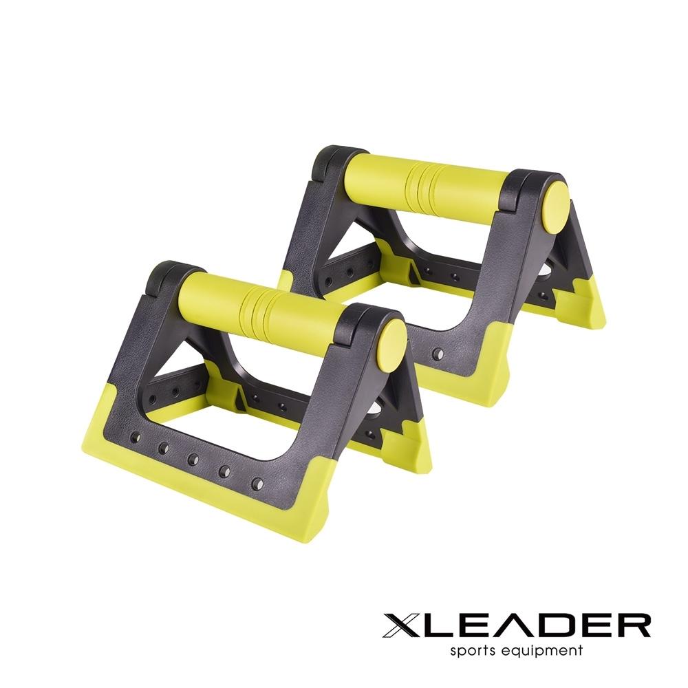 Leader X 折疊式三角支撐伏地挺身輔助器 俯臥撐支架 黑黃
