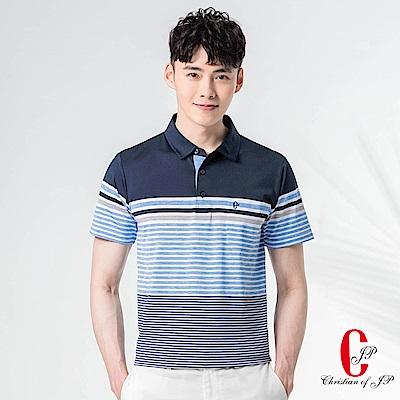 Christian 時尚條紋彈性口袋POLO_丈青(PS876-58)