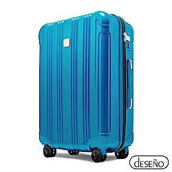 Deseno酷比旅箱24吋超輕量拉鍊行李箱寶石色系-靛藍