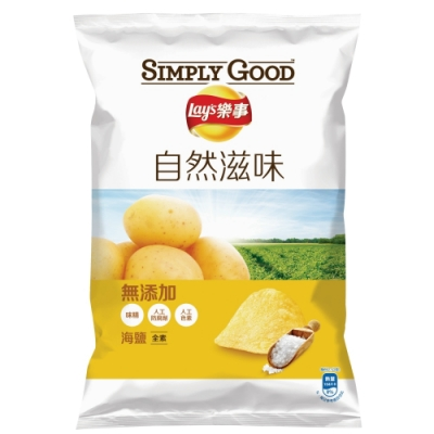 (活動) SIMPLY GOOD 樂事自然滋味海鹽味洋芋片(81g)
