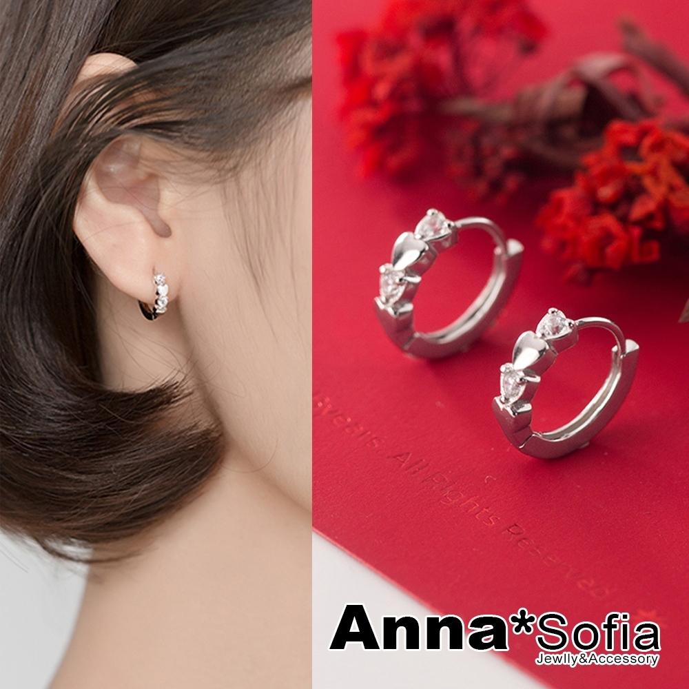 【3件5折】AnnaSofia 曜鑽心連心迷你C圈 925純銀針耳針耳環(銀系)