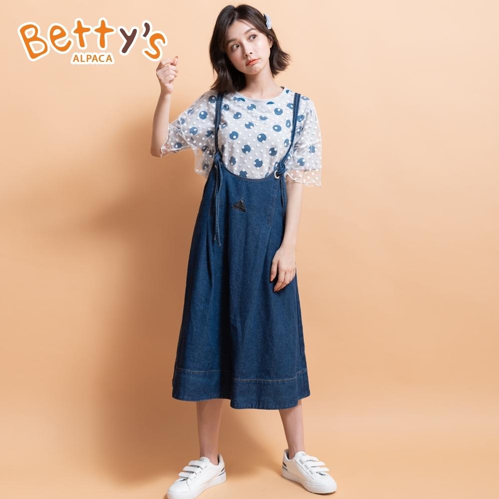 betty's貝蒂思 造型綁帶牛仔吊帶長裙(深藍)
