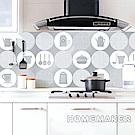 韓國廚房壁飾貼片-廚房藝術 1入_HS-AL17