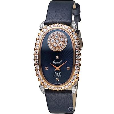 Ogival愛其華璀璨歲月真鑽優雅時尚錶(380-34DLSR)-玫瑰金色