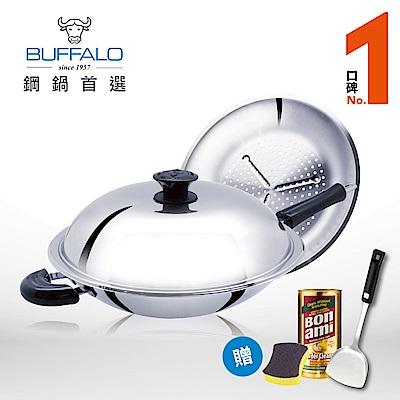 牛頭牌BUFFALO 新雅登炒鍋35CM (單把附蒸層)