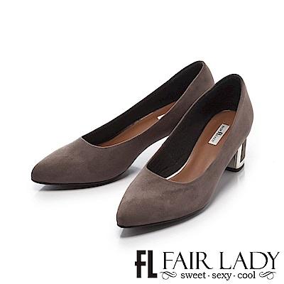Fair Lady 優雅小姐Miss Elegant 麂皮素色尖頭金屬粗跟鞋 灰