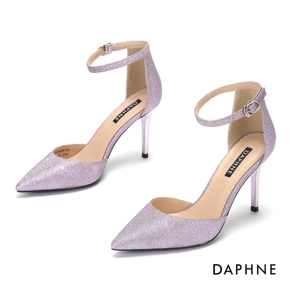 達芙妮DAPHNE 高跟鞋-閃耀金蔥踝帶縷空尖頭鞋-淺紫