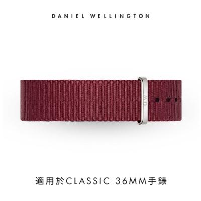 DW 錶帶 18mm銀扣 玫瑰紅織紋錶帶