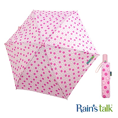 Rains talk 檸檬抗UV三折省力型自動開收傘