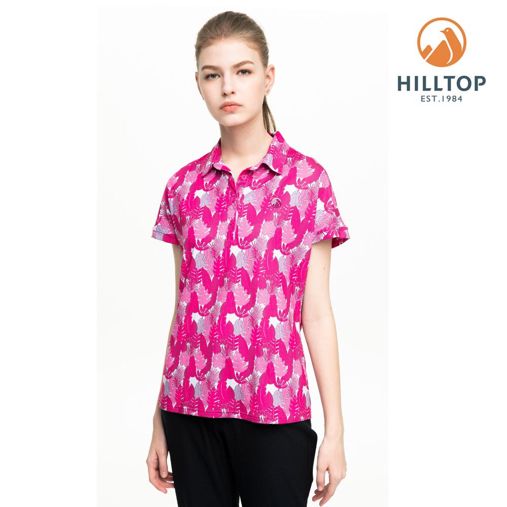 【hilltop山頂鳥】女款吸濕快乾抗UV彈性抗菌POLO衫S14FF7桃紅