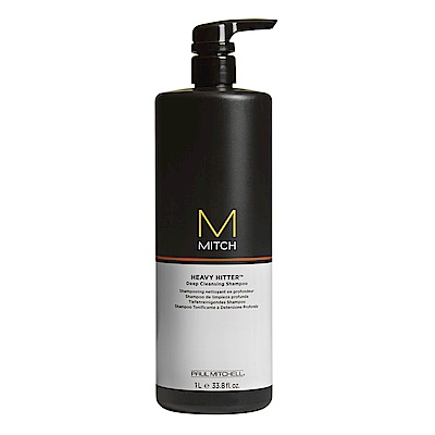 *Paul Mitchell Mitch深層潔淨洗髮精 1000ml