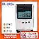 Needtek UT-2000A 微電腦打卡鐘 product thumbnail 1