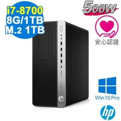 HP 800 G4 MT 商用電腦(i7-8700/8GB/M.2-1TB+1TB/500W/W10P)
