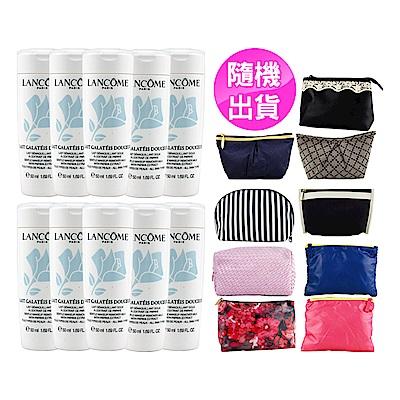 LANCOME蘭蔻 清柔卸妝乳50ml*10(新包裝)(贈化妝包-隨機出貨)