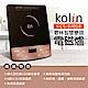 Kolin 歌林 IH智慧按鍵式變頻電磁爐 KCS-SJ018 product thumbnail 1