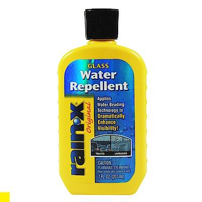 RAINX 潤克斯 潑水劑 207ml