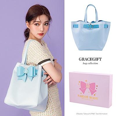 Grace gift-美少女戰士變身器緞帶2WAY托特包 淺藍