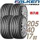 【飛隼】AZENIS FK453 旗艦高性能輪胎_四入組_205/40/17(FK453) product thumbnail 2