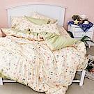 戀家小舖 / 雙人加大床包被套組  妮妮公主  100%精梳棉  台灣製