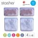 美國Stasher 白金矽膠密封袋-紫外光超值四件組(方形*2+長形*2)(快) product thumbnail 2