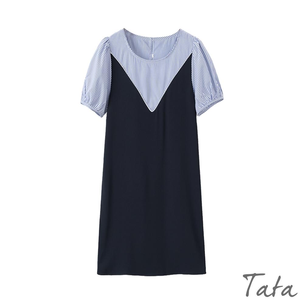 條紋拼接銀邊假兩件感V領洋裝 TATA-(S~L)