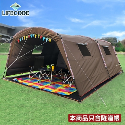 LIFECODE 超抗風-大型隧道帳/客廳帳/炊事帳600x400x220cm