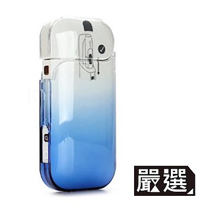 嚴選 專為IQOS設計 電子菸水晶保護殼