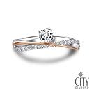 City Diamond引雅『 雙色星河』31分結婚鑽石戒指