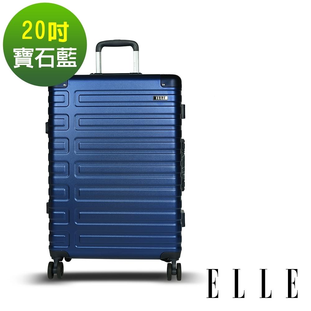 福利品ELLE Olivia 系列-20吋裸鑽刻紋100%純PC行李箱-寶石藍