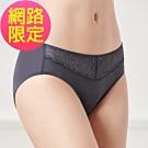 黛安芬-美型嚴選系列中腰三角內褲 M-EL 圓石灰