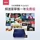 OVO尊爵機TV Switch(OVO-G700) product thumbnail 2