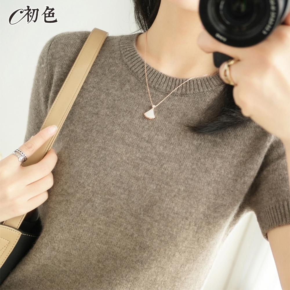 初色  圓領短袖針織衫-共8色-(M-2XL可選)