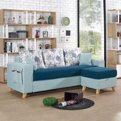 H&D 芙蓉L型布沙發