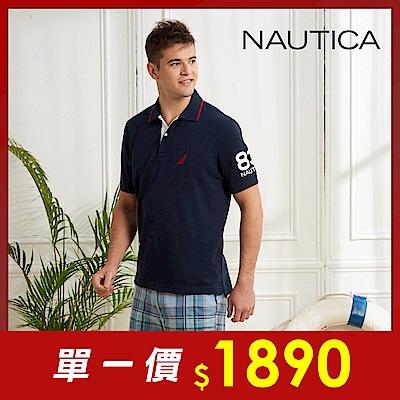 Nautica極簡風格吸濕快乾短袖POLO衫-藍色