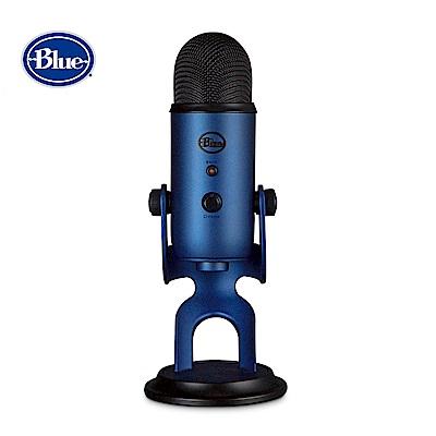 Blue Yeti 雪怪 USB 麥克風 靜謐藍