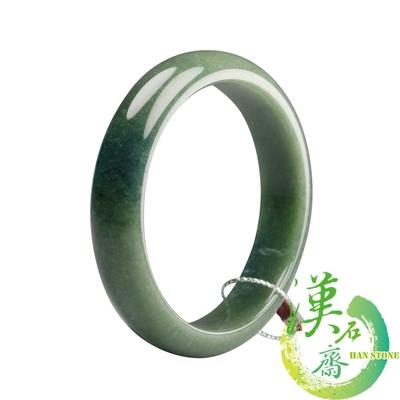 【漢石齋】天然A貨 滿綠飄花種 翡翠手鐲(手圍18.2/版寬13.9mm)