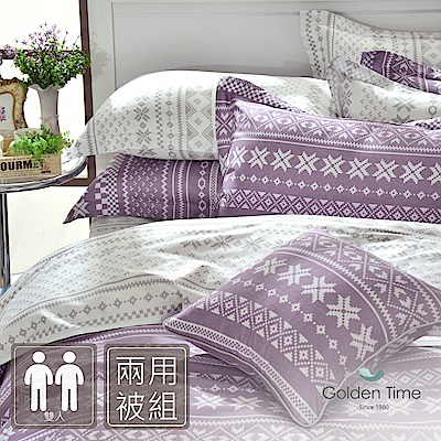 GOLDEN-TIME-烏克蘭印象-紫-精梳棉-雙人四件式兩用被床包組