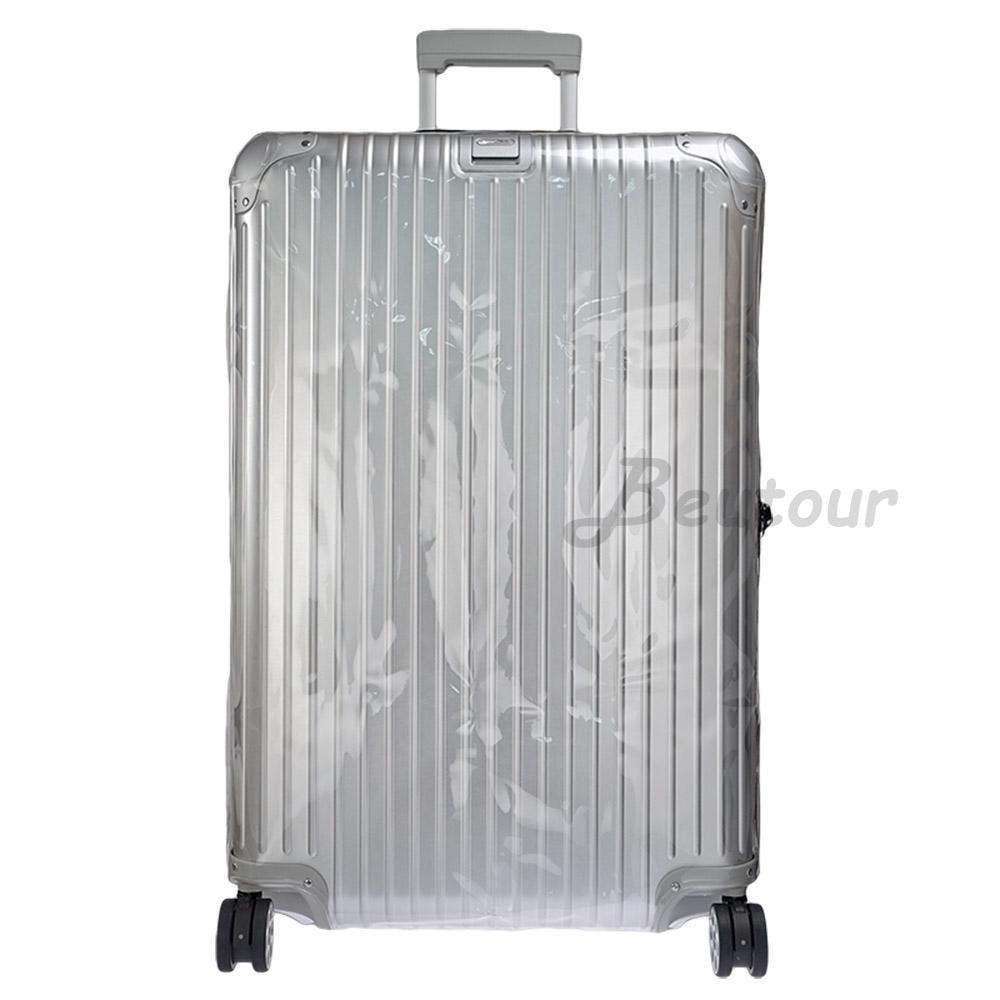 Rimowa專用 Original系列 30吋行李箱透明保護套