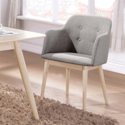 H&D 羅比原木洗白灰布餐椅