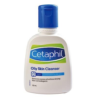 Cetaphil舒特膚 溫和潔膚乳(油性)125ml