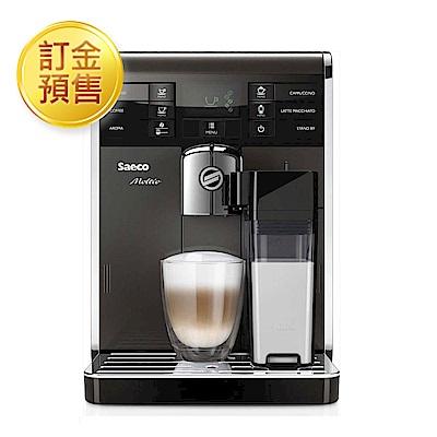 [訂金預售]PHILIPS 飛利浦 Saeco Moltio 全自動義式咖啡機HD8869