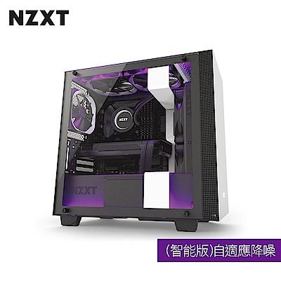 NZXT恩傑 H400i MICRO-ATX CASE 電腦機殼(智慧版)/鋼化側透玻璃-