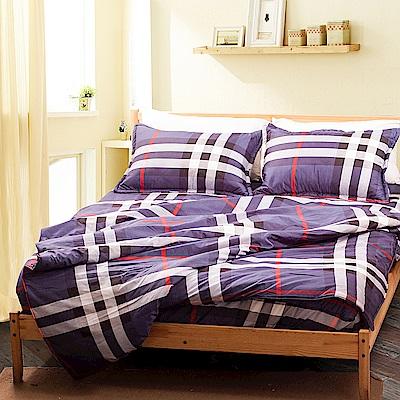 Carolan 威尼斯全鋪棉兩用被床包組(單人)