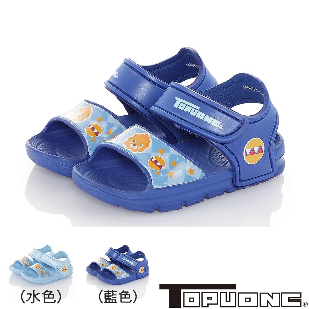 (雙11)TOPUONE童鞋 極輕量軟Q彈性運動休閒鞋-藍.水